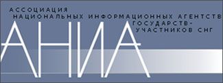 http://ania-news.info/news